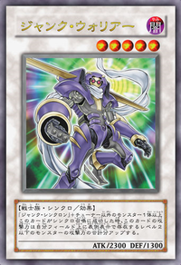 JunkWarrior-JP-Anime-5D.png