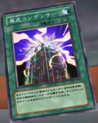 RampageCondenser-JP-Anime-GX.png