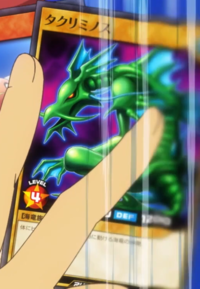 Takriminos-JP-Anime-SV.png