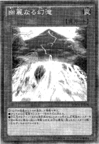 WaterfallofDragonSouls-JP-Manga-OS.png