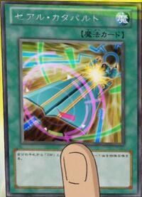 ZEXALCatapult-JP-Anime-ZX.jpg