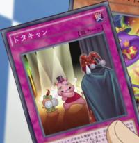 LastMinuteCancel-JP-Anime-AV.png