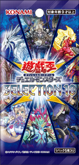 Selection 10