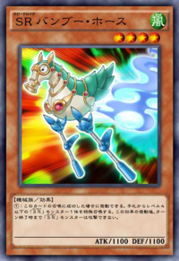 SpeedroidHorseStilts-JP-Anime-AV.png