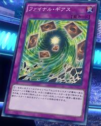 FinalGeas-JP-Anime-MOV3.png