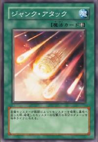 JunkBarrage-JP-Anime-5D.png