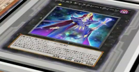 Number83GalaxyQueen-JP-Anime-ZX.png