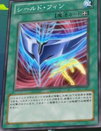 ShieldFin-JP-Anime-ZX.png