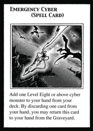 CyberEmergency-EN-Manga-GX.png