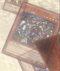 ExiledForce-JP-Anime-VR.png