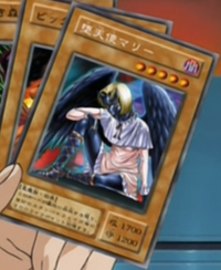 DarklordMarie-JP-Anime-DM.png