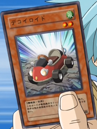 Decoyroid-JP-Anime-GX.png