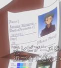 Kazuma Motosu.png