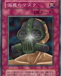 MaskofPerplexity-JP-Anime-DM.png