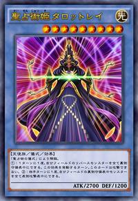 PredictionPrincessTarotrei-JP-Anime-AV.png