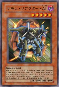 SummonReactorSK-JP-Anime-5D.png