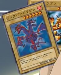 TwinHeadedFireDragon-JP-Anime-DM.png