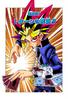 Yu-Gi-Oh! Duel 207 - bunkoban - JP - color.png