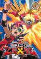 ZEXAL DVD 17.jpg