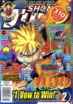 Shonen Jump Vol. 4, Issue 2