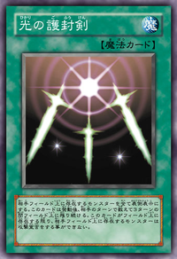 SwordsofRevealingLight-JP-Anime-5D.png
