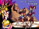 Yu-Gi-Oh! Duel 13 - bunkoban - JP - color.png
