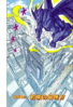 Yu-Gi-Oh! Duel 190 - bunkoban - JP - color.png