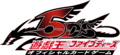 YuGiOh5Ds Japan Logo.png