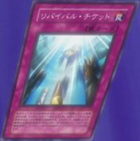 RevivalTicket-JP-Anime-5D.png