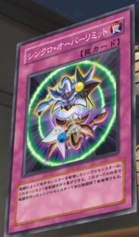 SynchroOverlimit-JP-Anime-5D.png