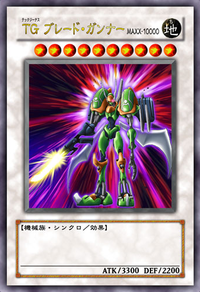 TGBladeBlaster-JP-Anime-5D.png