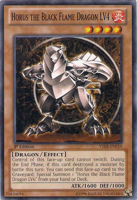 Horus the Black Flame Dragon LV4 - Yugipedia - Yu-Gi-Oh! wikiBlack Fire Dragon Yugioh