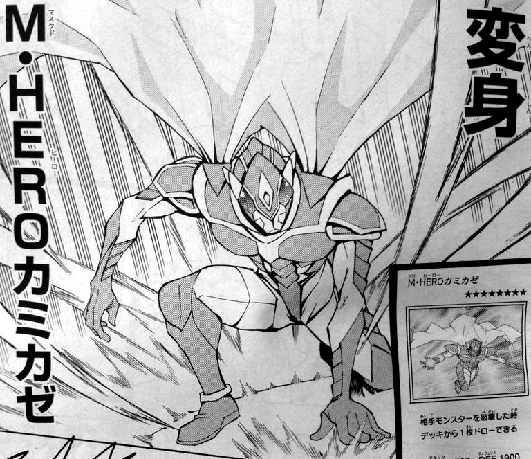 Lucifer Yugioh: Transformation Summon