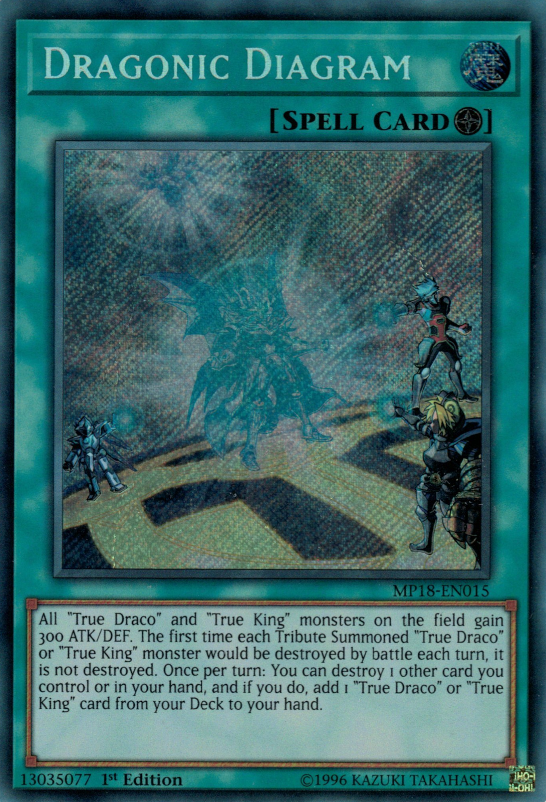 Dragonic Diagram - Yugipedia